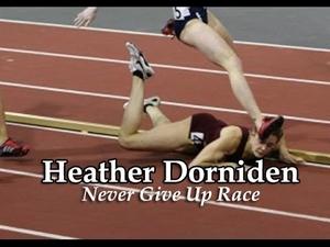 Никога не се отказвайте!