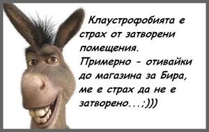 Дааам :)