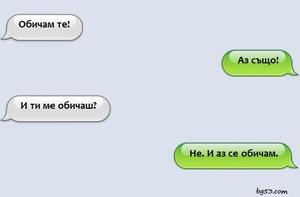 Лоол :)