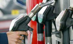 От коя бензиностанция зареждате?