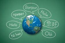 Знаете ли чужди езици?
