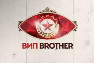 Какво мислите за шоуто Big Brother?